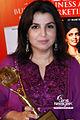Bollywood Choreographer & Director Farah Khan by Camaal Mustafa Sikander aka Lens Naayak.jpg