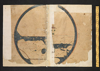 Tabula Rogeriana - A world map (with South at the top) from a 14th or 15th-century copy of Tabula Rogeriana held by the Bodleian Library