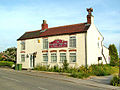 Boot and Shoe Inn Gowdall.jpg