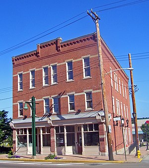 Amalgamated Association of Iron and Steel Workers - The Bost Building in Homestead, Pennsylvania, was used as the headquarters of the association during the Homestead Strike. It is now a National Historic Landmark for its association with the strike.