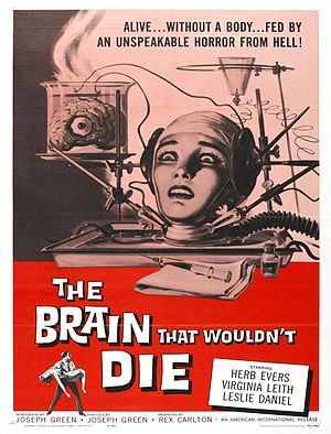 Isolated brain - A monstrous brain in a jar, in a poster for The Brain That Wouldn't Die