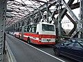 Bratislava, Petržalka, Starý Most, Karosa B 941.jpg