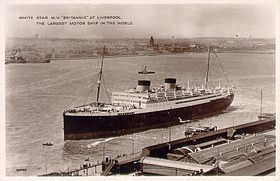 Image illustrative de l'article Britannic (paquebot de 1930)