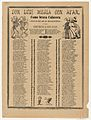 Broadsheet relating to Don Luis Mejia with Afan, a corrida (ballad) in the bottom section MET DP869191.jpg