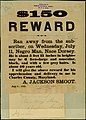 Broadside advertisement, July 15, 1860.jpg