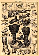 Brockhaus and Efron Encyclopedic Dictionary b56 380-4.jpg