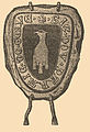 Brockhaus and Efron Jewish Encyclopedia e12 488-0.jpg
