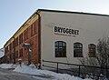 Bryggeriet kulturcentrum Nyköping mar 2011.jpg