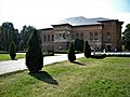 Bucuresti, Romania. PALATUL BRANCOVENESC de la MOGOSOAIA. (Fatada principala) (IF-II-a-A-15298).jpg