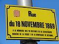 Bully-les-Mines - Fosse n° 1 - 1 bis - 1 ter des mines de Béthune (04).JPG
