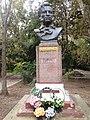 Bust of Pushkin in Bolhrad.jpg