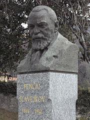 bust of Penčo Slavejkov