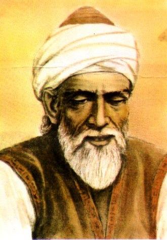 Abu al-Wafa' Buzjani - Image: Buzjani, the Persian