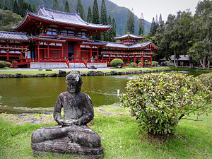 Valley of the Temples Memorial Park - Image: Byodo In Temple Oahu 4