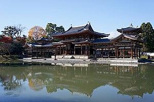 Uji, Kyoto - Byōdō-in, a World Heritage Site