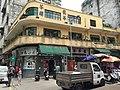 CASA DE CHA LONG WA, Macau, 龍華茶樓, 筷子基, 澳門 (17103232957).jpg