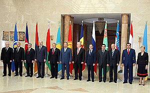 Eurasian Economic Union - Meeting of the leaders of the Commonwealth of Independent States (CIS) in Bishkek, 2008. The CIS initiated the lengthy process of Eurasian integration.