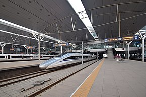 CRH380A EMU at Platform 10 of Tianjin Railway Station.jpg