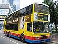 CTB 193 - Flickr - megabus13601.jpg