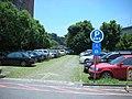 CTOYAC car parking lot entrance 20080724.jpg
