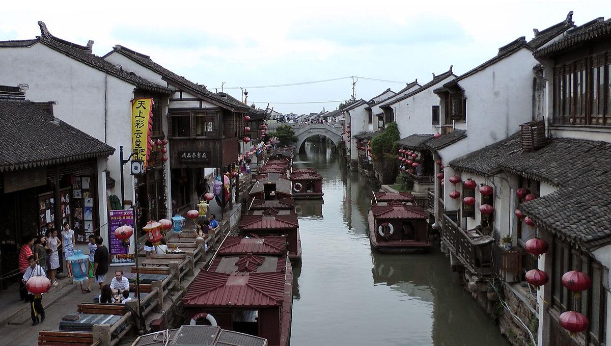 Canal à Suzhou.JPG