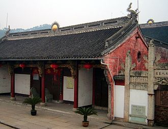 Dragon Boat Festival - The front of the Cao E Temple, facing east, toward Cao'e River, in Shangyu, Zhejiang, China.