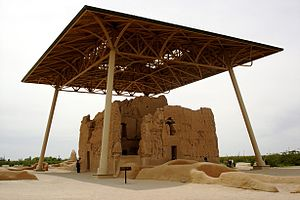 Olmsted-designed shelter at Casa Grande National Historic Monument