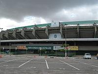 Castelão Stadium, Fortaleza,Brazil.jpg