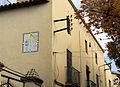 Castellar del Vallès carrer del Centre, 21-23.jpg