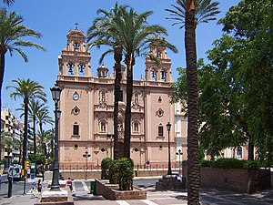 Huelva - Image: Catedral de Huelva 2005 Julio 033