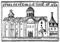 Cathedral of the Dormition of the Theotokos in Kyiv.png