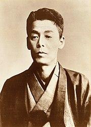 Chūbee Itō I.jpg