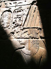 Amenirdis in Medinet Habu