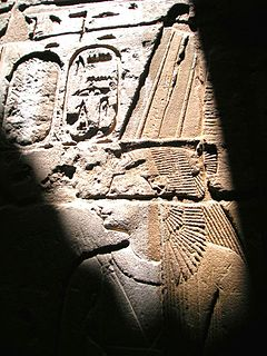 Ancient Egyptian princess and priestess, God