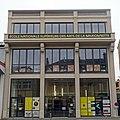 Charleville-Mézières (France - dép. des Ardennes - région Grand Est) — École Nationale Supérieure des Arts de la Marionnette.jpg