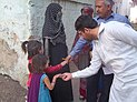 Checking for Polio Vaccination Marks - Pakistan