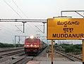 Chennai-Mumbai Mail.jpg