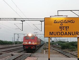 Mumbai–Chennai line - Image: Chennai Mumbai Mail