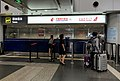 China Eastern Airlines ticket counters in ZBAA T2 Departures (20180703153313).jpg