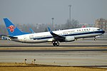 China Southern Airlines, B-5768, Boeing 737-81B (47637319131).jpg