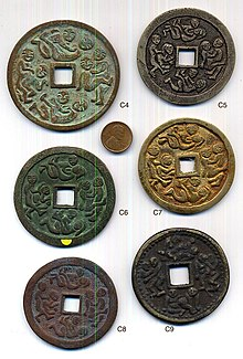 Chinese numismatic charm - Wikipedia