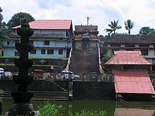 View of Chirakkadavu temple