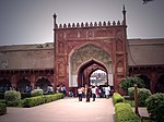 Agra Fort: Chitor Gates.
