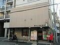 Chofu Kojima Post office.jpg