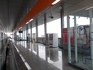 Cuiyun Station - Image: Chongqing Rail Transit Cuiyun