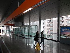 Jinyu Station - Image: Chongqing Rail Transit Jinyu