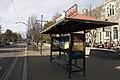 Christchurch - panoramio - Maksym Kozlenko (10).jpg