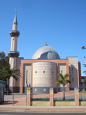 Islam in Australia - The Chullora Greenacre Mosque