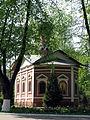 Church of Saint Tikhon of Moscow (Donskoy Monastery) 05.jpg