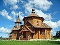 Church of Saints Cyril and Methodius (Ednevo) 2.jpg